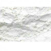 White Maize Flour 25kg